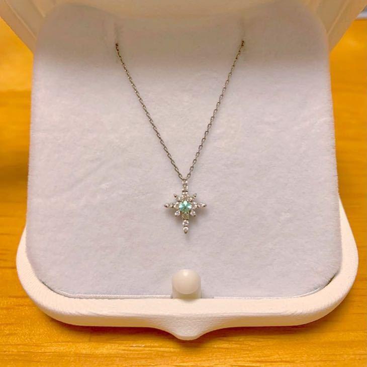 【美品】スタージュエリー パライバトルマリン クロッシングスター ネックレス プラチナ ダイヤモンド 箱付き