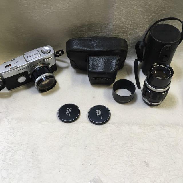 ※ OLYMPUS オリンパス PEN-F 202453/ G.Zuiko Auto-S 1:1.4 f=40mm150521/ E.Zuiko Auto-T 1:3.5 f=100mm 222330フィルムカメラ