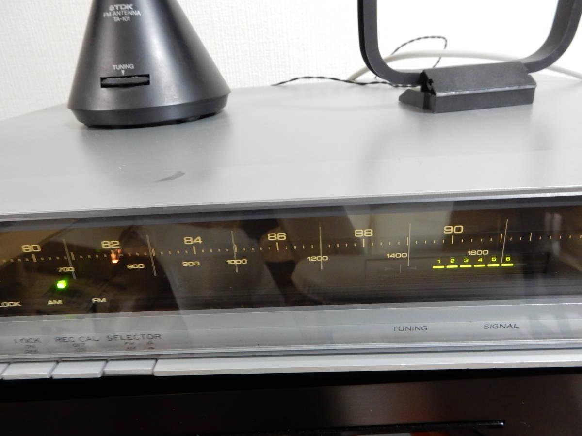 TRIO AM/FMチューナー KT-900_画像4