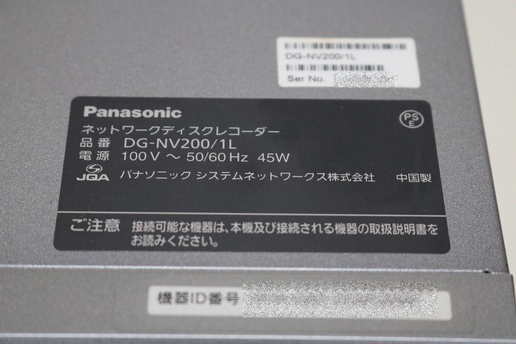 送料無料 パナソニック 防犯カメラセット DG-NV200 DG-SP304V 2台 中古_画像5