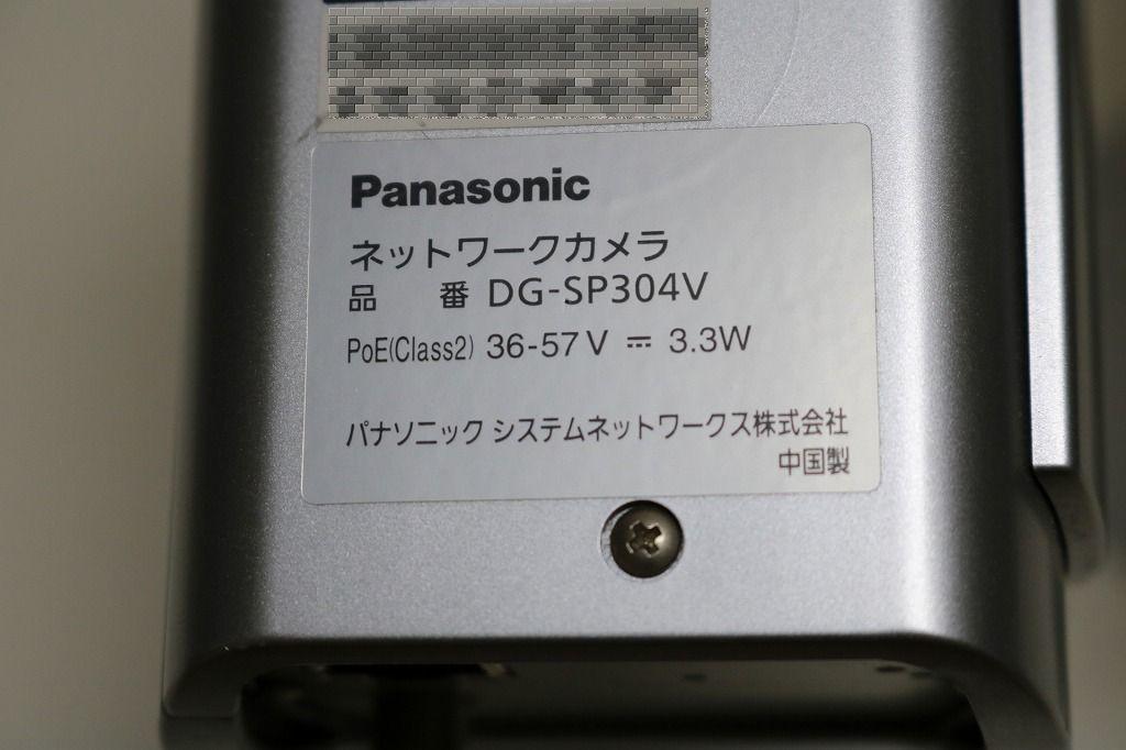 送料無料 パナソニック 防犯カメラセット DG-NV200 DG-SP304V 2台 中古_画像7