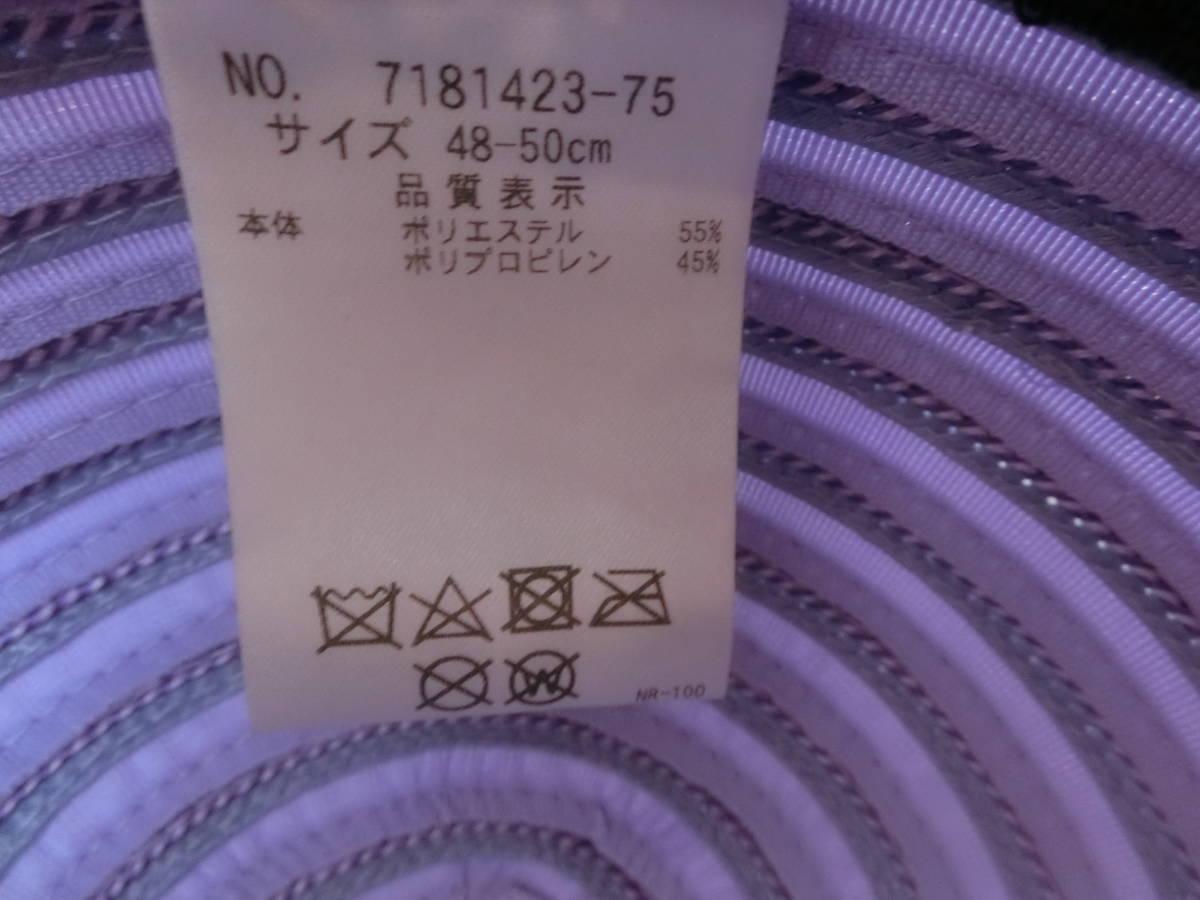 ◆アナスイミニ◆可愛い麦わら帽子◆パープル◆リボン◆超美品◆ANNASUImini◆_画像7