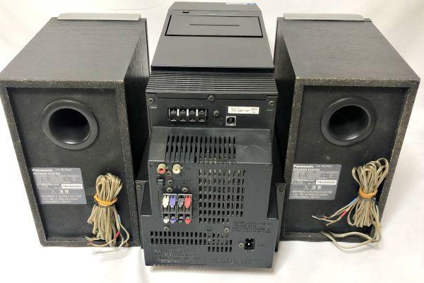 【極上品】Panasonicミニコンポ MD STEREO SYSTEM SA-PM57MD 5CD CHANGER (FM/AM/カセットテープ/MD/5CDオートチェンジャー)_画像5
