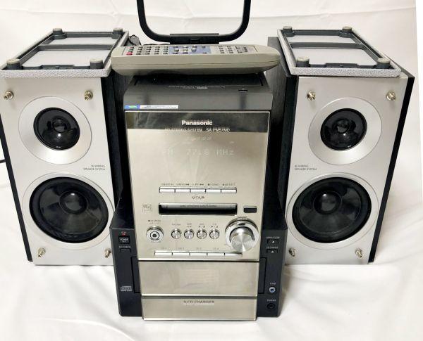 【極上品】Panasonicミニコンポ MD STEREO SYSTEM SA-PM57MD 5CD CHANGER (FM/AM/カセットテープ/MD/5CDオートチェンジャー)_画像4