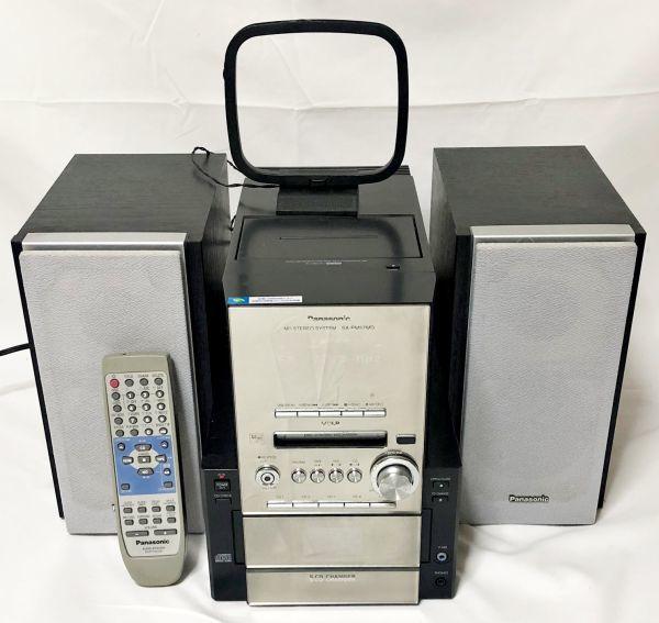 【極上品】Panasonicミニコンポ MD STEREO SYSTEM SA-PM57MD 5CD CHANGER (FM/AM/カセットテープ/MD/5CDオートチェンジャー)