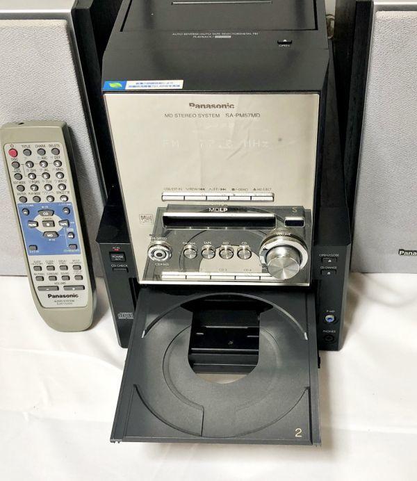 【極上品】Panasonicミニコンポ MD STEREO SYSTEM SA-PM57MD 5CD CHANGER (FM/AM/カセットテープ/MD/5CDオートチェンジャー)_画像3