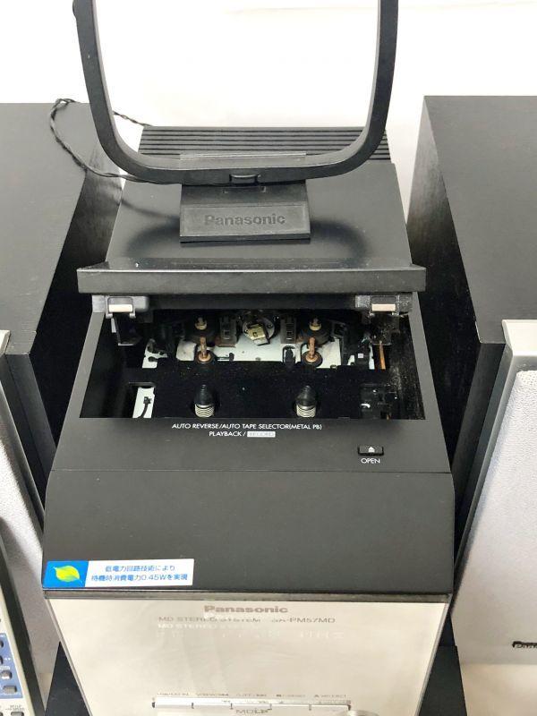 【極上品】Panasonicミニコンポ MD STEREO SYSTEM SA-PM57MD 5CD CHANGER (FM/AM/カセットテープ/MD/5CDオートチェンジャー)_画像2