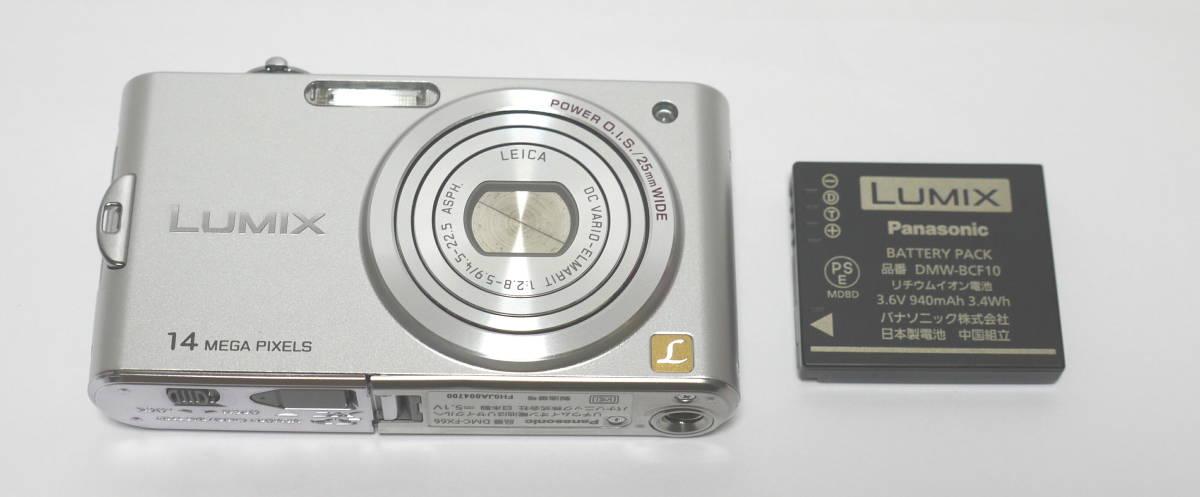 PANASONIC パナソニック デジタルカメラ 1410万画素 LUMIX  DMC-FX66 動作・美品 バッテリー DMW-BCF10付_画像8