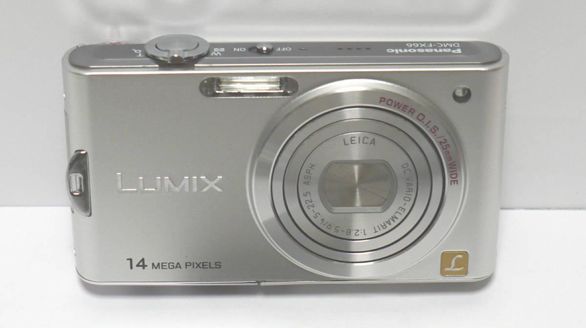 PANASONIC パナソニック デジタルカメラ 1410万画素 LUMIX  DMC-FX66 動作・美品 バッテリー DMW-BCF10付_画像3
