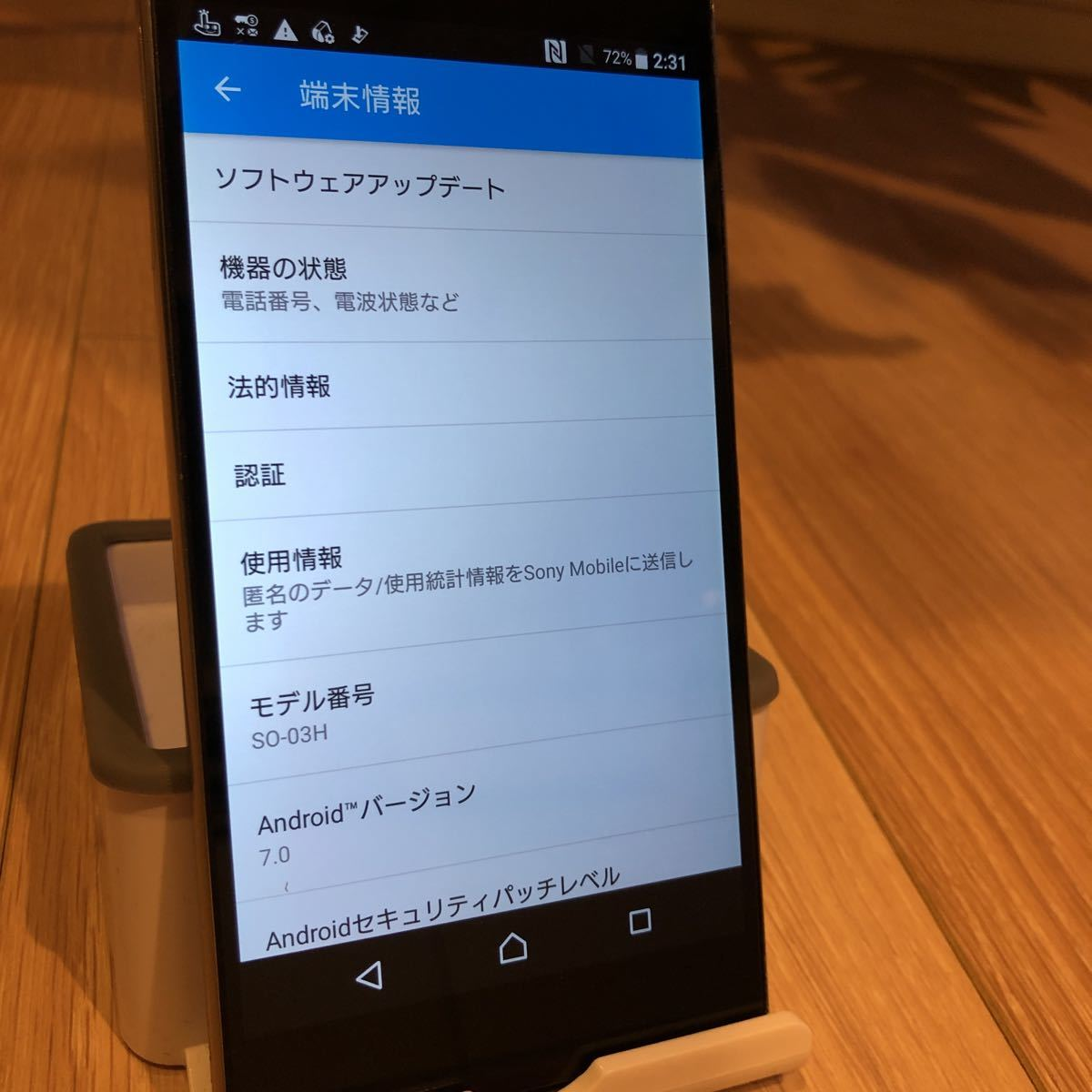 ★1円スタート!【即決あり】docomo/Sony Mobile Xperia Z5 Premium SO-03H(クローム)⑦_画像10