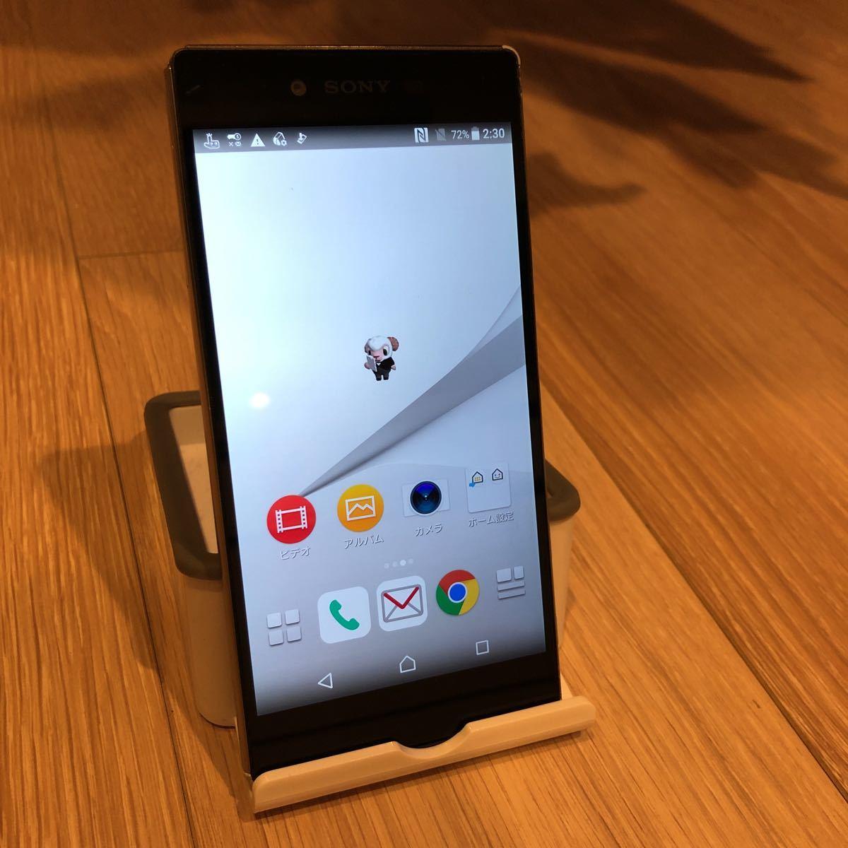 ★1円スタート!【即決あり】docomo/Sony Mobile Xperia Z5 Premium SO-03H(クローム)⑦