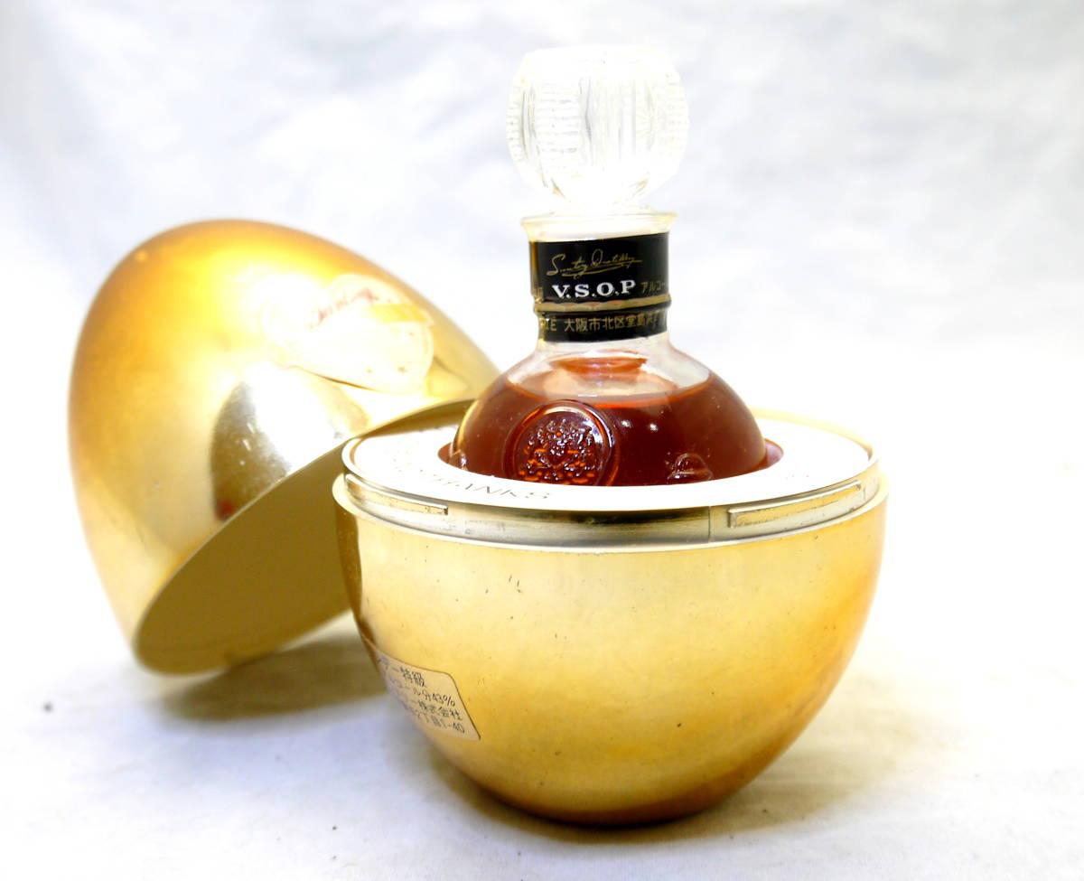 【D201907-42】未開封品 SUNTORY V.S.O.P サントリー ウイスキー 50ml 43% ブランデー