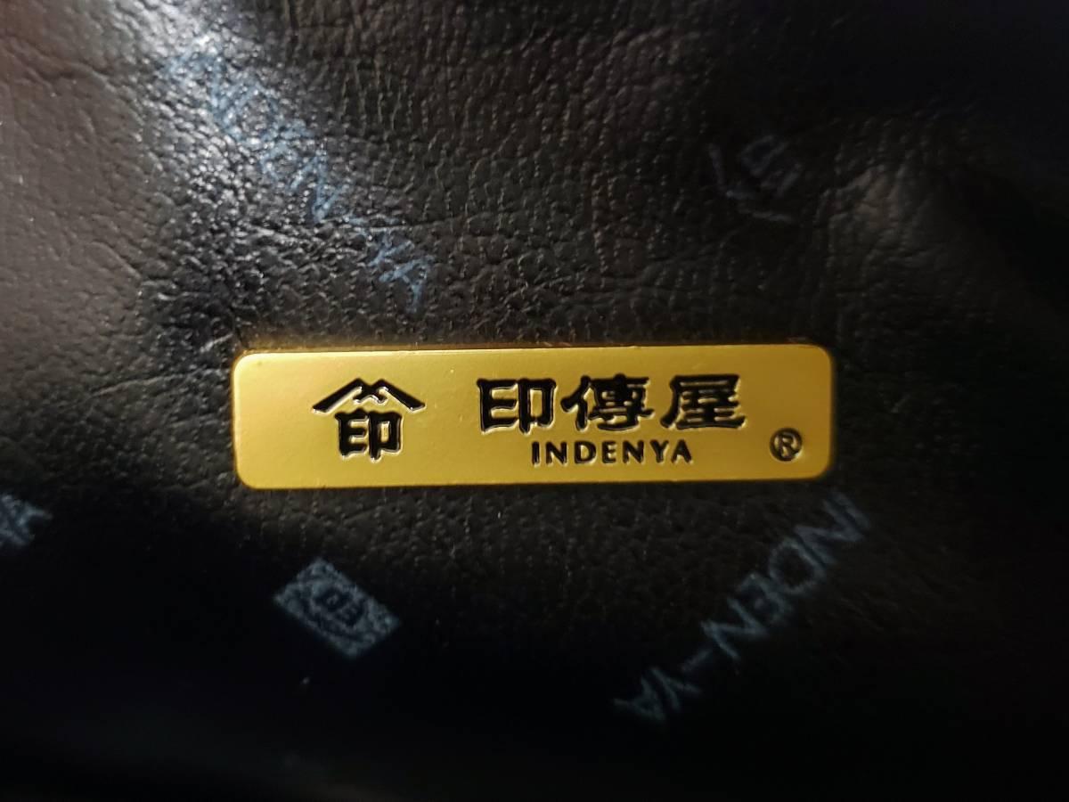 箱付き 未使用品 印傳屋 INDEN-YA 手提げ バック 印伝 インデン 本革 和装 着物_画像9