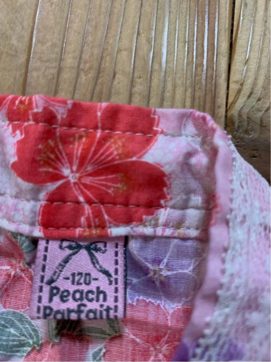 女の子用 花柄 レース付き 浴衣風 甚平 上下セット ピンク 120㎝ 子供服 夏祭り 花火 海に_画像5