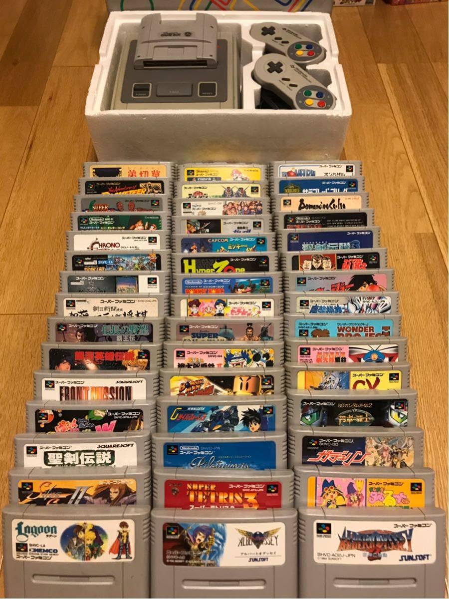 1スタ 売切り スーパーファミコン本体 大量ソフト 49本