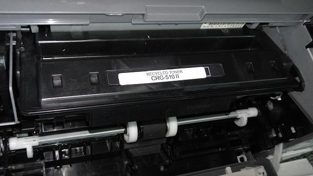 ☆コロナセール!値下げ可☆CANON キャノン LBP3410 レーザープリンタ トナー付属 印刷OK ジャンク プリンター g0j157_画像6