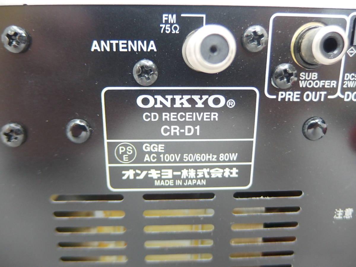 ジャンク CD再生OK ONKYO CDレシーバー CR-D1_画像10