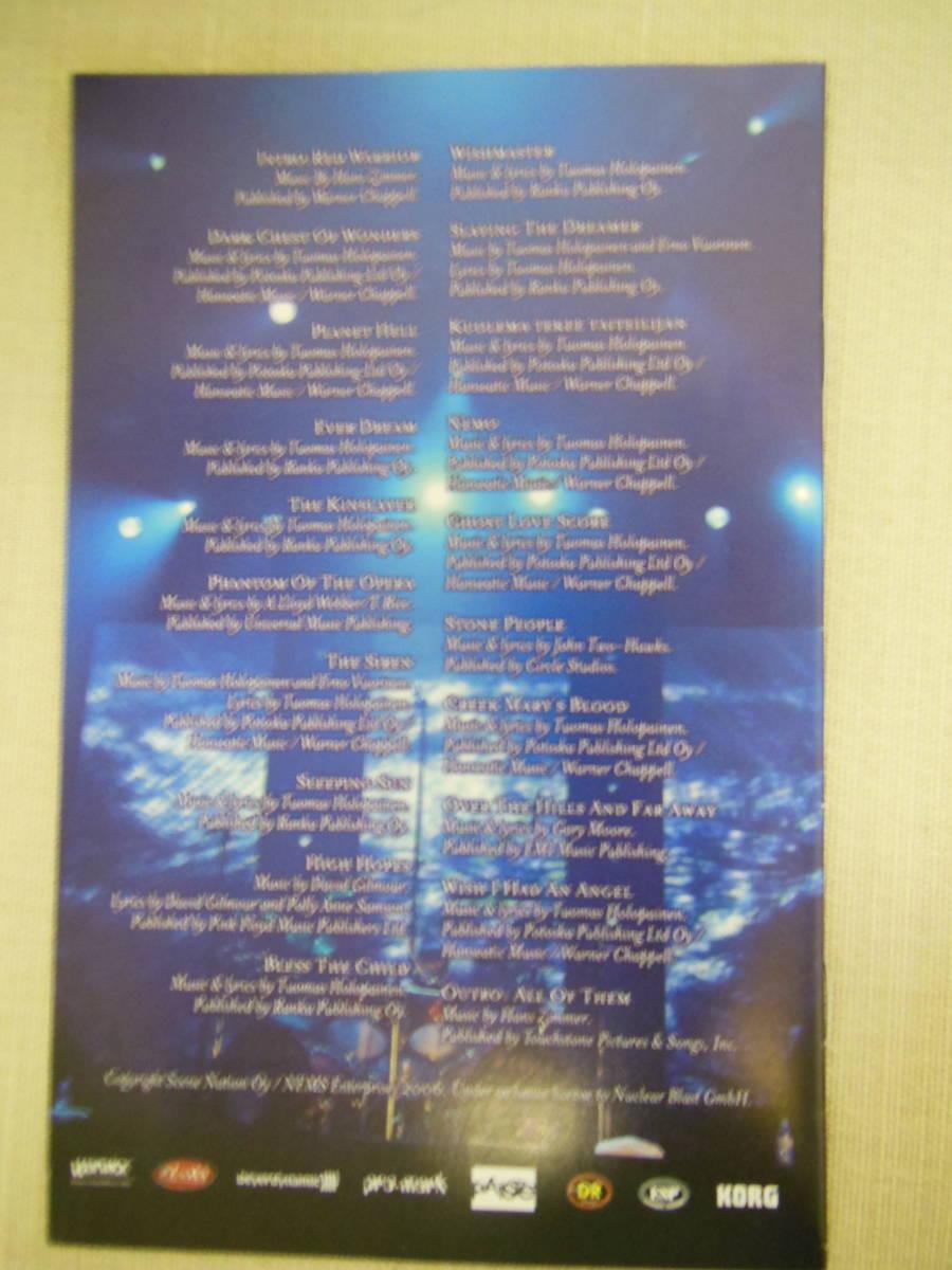 """◆フィンランド シンフォニック ナイトウィッシュ """"NIGHT WISH END OF AN ERA"""" ツアー・ファイナル・ライブ映像 CD/DVD セット_画像5"""