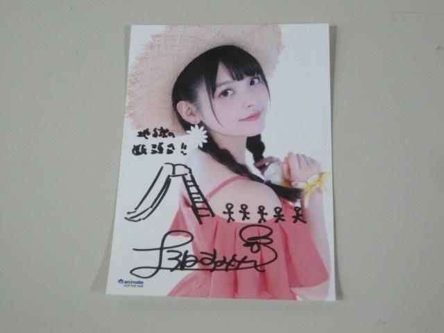 [14]# 上坂すみれ 踊れ!きゅーきょく哲学 生写真付 CD_画像4