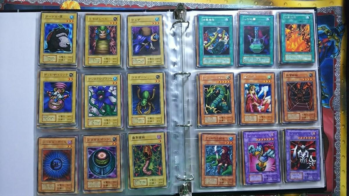 遊戯王 BOOSTERシリーズ コンプリートセット 全280種類_画像6