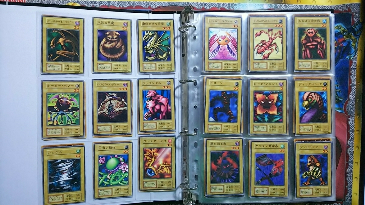 遊戯王 BOOSTERシリーズ コンプリートセット 全280種類_画像2