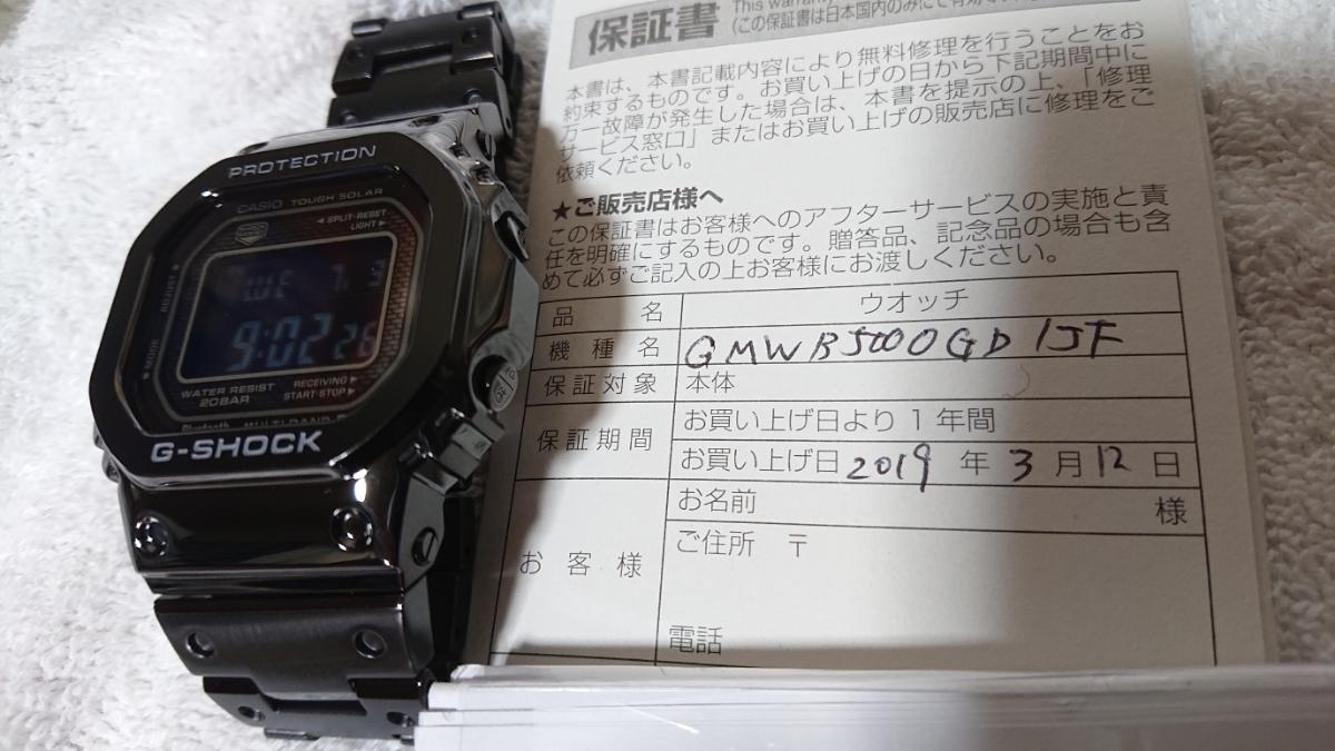 美品 G-SHOCK GMW-B5000GD-1JF 国内正規品_画像10