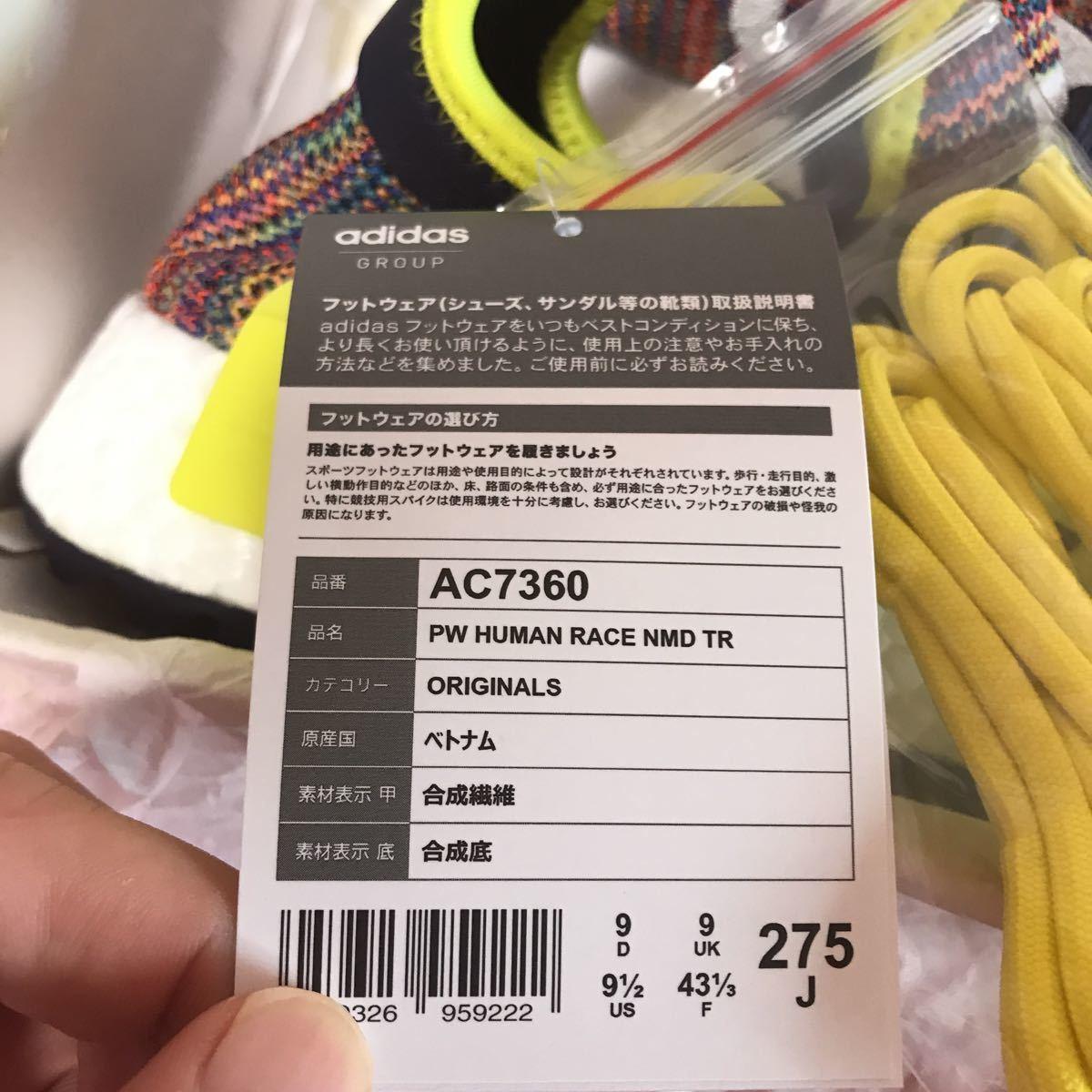 27.5cm 国内正規品 Adidas Originals Pharrell Williams PW Human Race NMD TR US9.5 AC7360_画像3