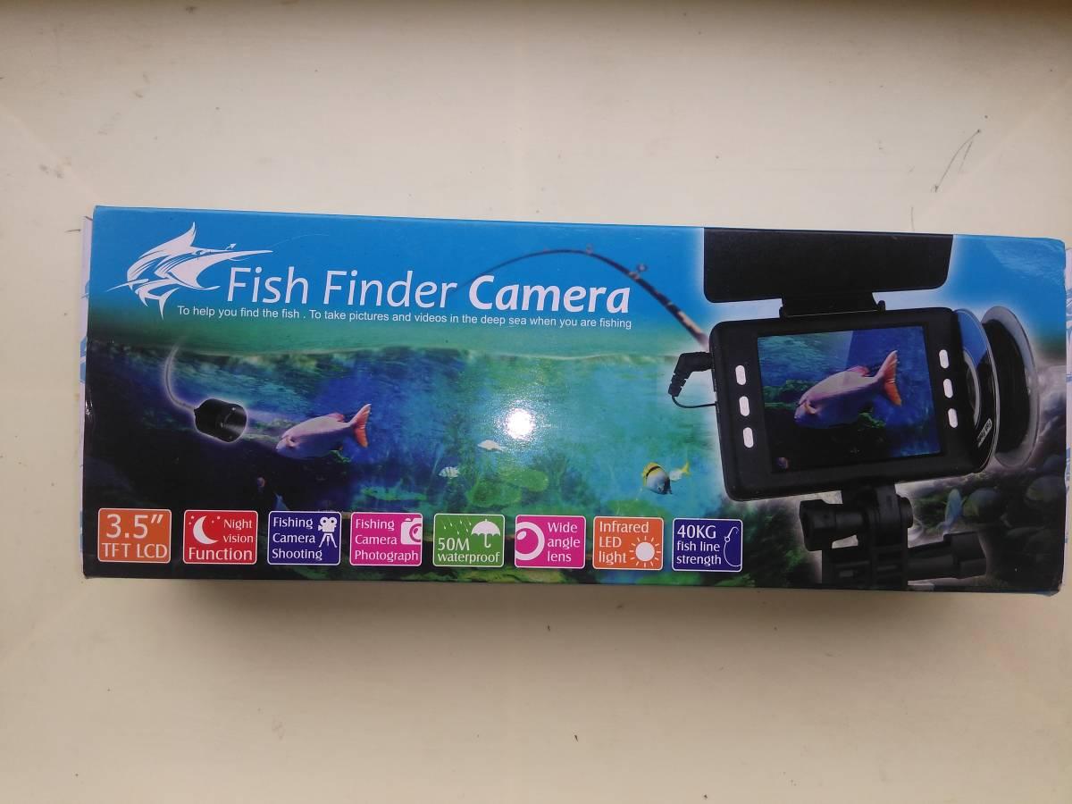 赤外線水中魚っちカメラ(海の中の魚を見る50mケーブル付)