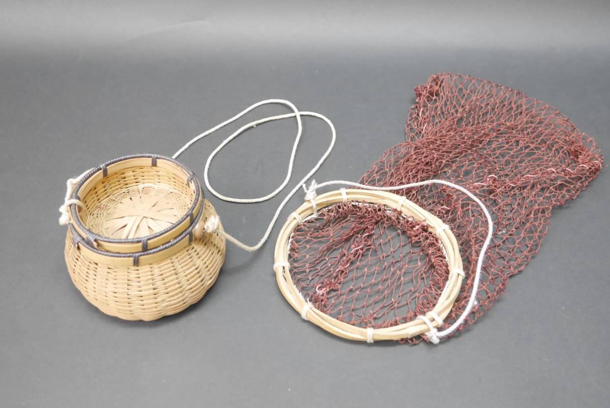 魚篭 魚籠 ビク