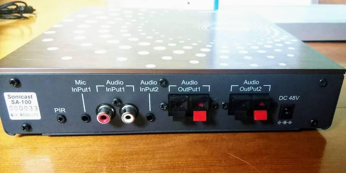 【中古】超指向性スピーカー Sonicast S100-140器 一定方向スピーカー おまけ:光デジタル アナログ 変換器付き_画像3