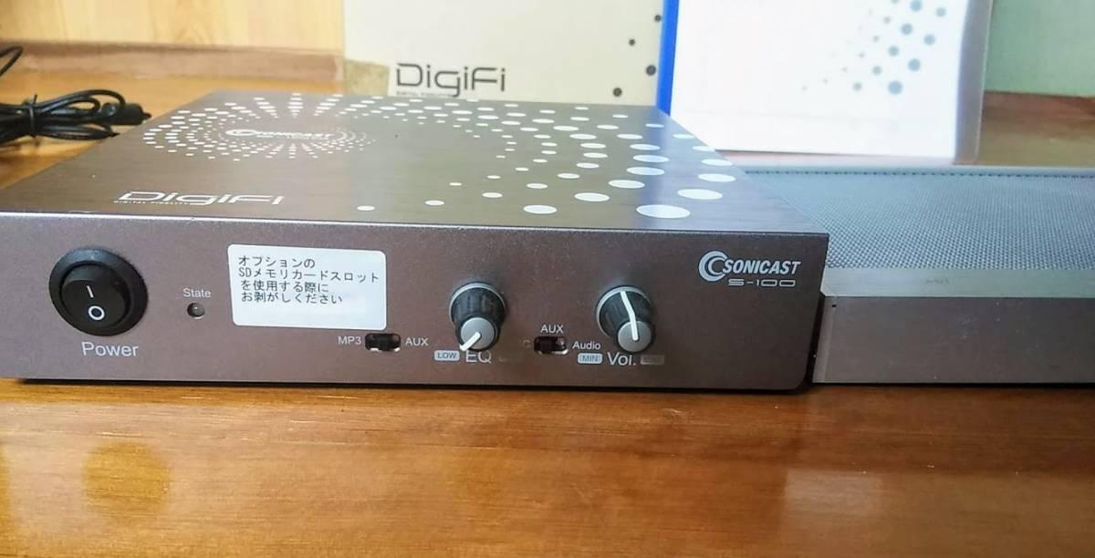 【中古】超指向性スピーカー Sonicast S100-140器 一定方向スピーカー おまけ:光デジタル アナログ 変換器付き_画像4
