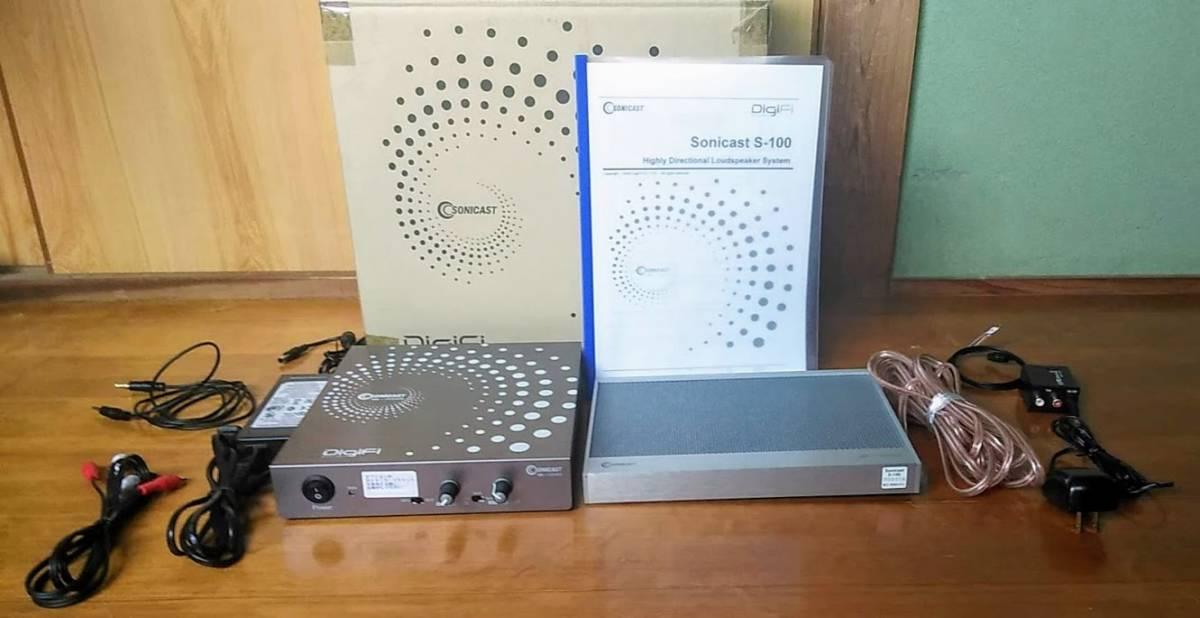 【中古】超指向性スピーカー Sonicast S100-140器 一定方向スピーカー おまけ:光デジタル アナログ 変換器付き