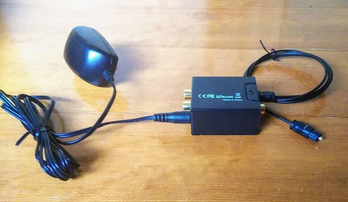【中古】超指向性スピーカー Sonicast S100-140器 一定方向スピーカー おまけ:光デジタル アナログ 変換器付き_画像6