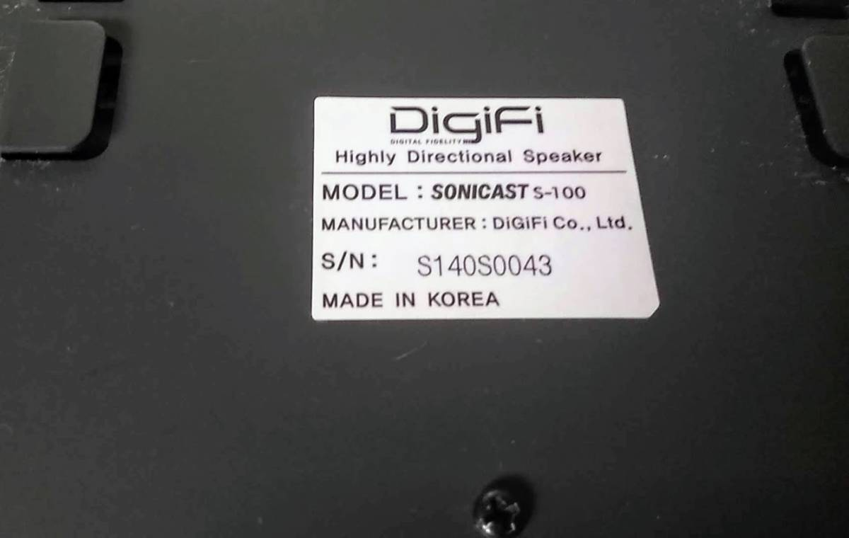 【中古】超指向性スピーカー Sonicast S100-140器 一定方向スピーカー おまけ:光デジタル アナログ 変換器付き_画像5