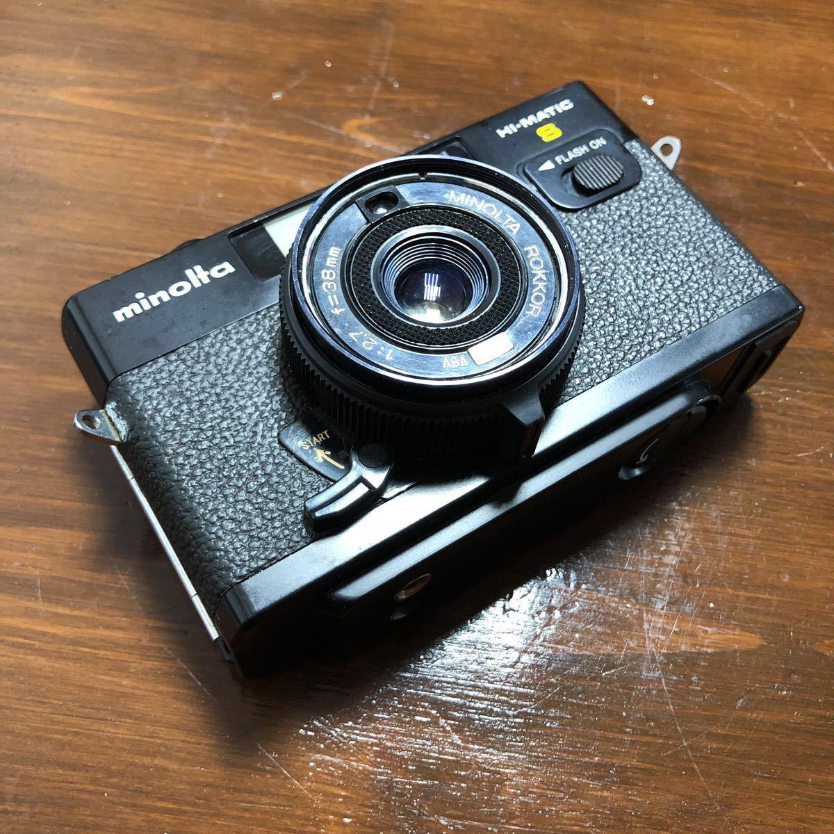 レトロ Minolta ミノルタ HI-MATIC F ブラック 黒 ROKKOR 1:2.7 f=38mm フィルムカメラ 現状品_画像2