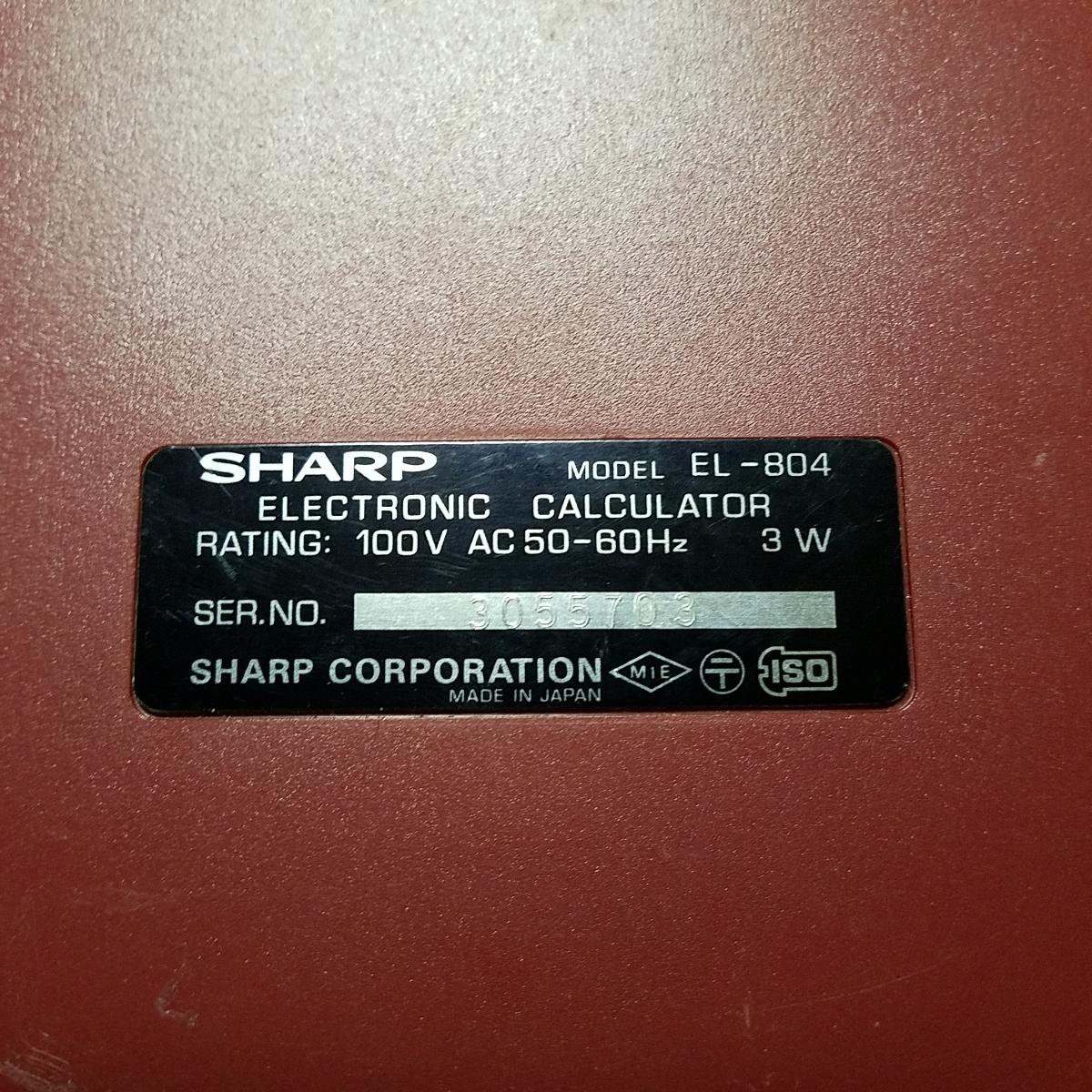 1973年製 希少 昭和レトロ SHARP シャープ EL-804 電光掲示電卓 計算機 日本製_画像10