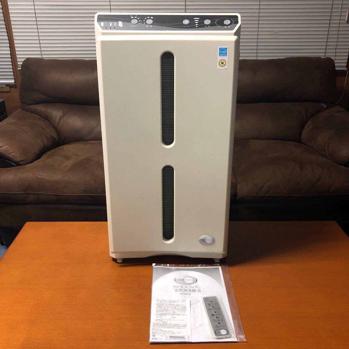 2018年製 未使用 美品 Amway アムウェイ アトモスフィア 空気清浄機 S 101076J 未開封 取扱説明書 リモコン付き