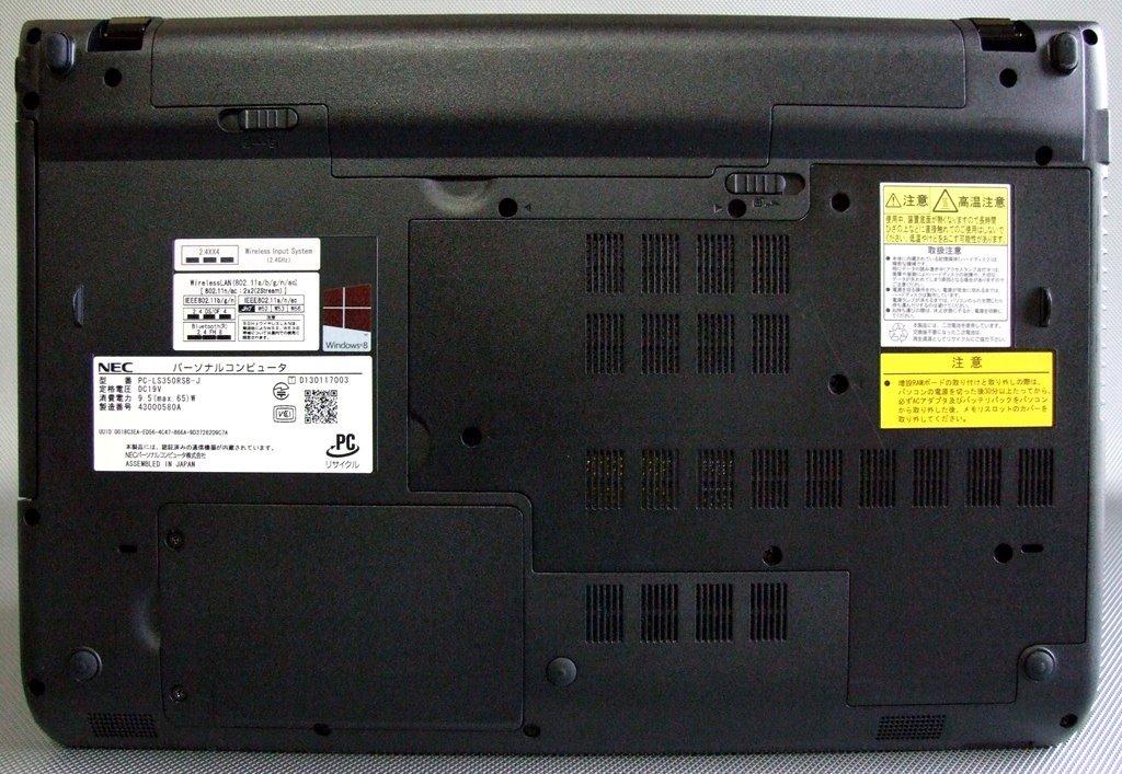 ★新品 SSD 1TB★Core i7-4700MQ★メモリ 16GB★Blu-ray / Bluetooth / USB3.0 / 11acW-LAN★LS350/RSB-J★Win10★2016仕様★_画像8