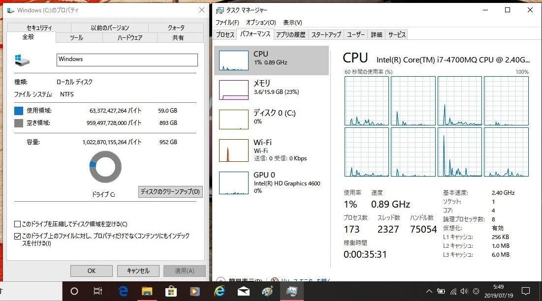 ★新品 SSD 1TB★Core i7-4700MQ★メモリ 16GB★Blu-ray / Bluetooth / USB3.0 / 11acW-LAN★LS350/RSB-J★Win10★2016仕様★_画像10