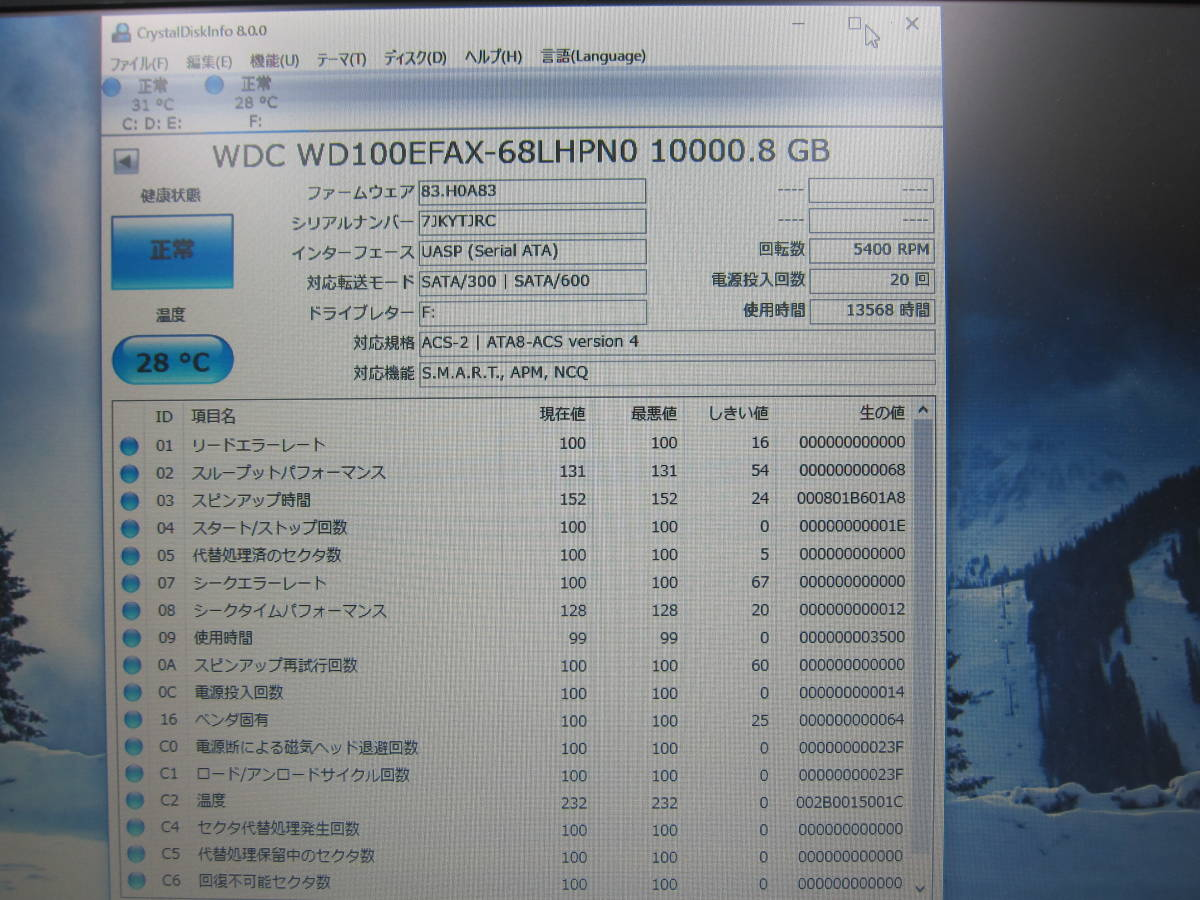10T HDD WESTERN DIGITAL WD RED WD100EFAX 3.5インチHDD 中古ハードディスク_画像2