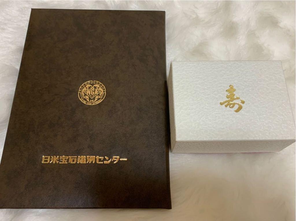婚約指輪 エンゲージリング ダイヤモンド 0.324ct プラチナ 日米宝石鑑別センター鑑定書付 0.324ct F カラー VVS1クラス EXCELLENTカット_画像6