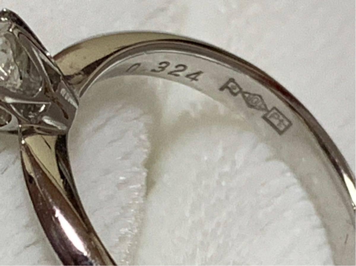 婚約指輪 エンゲージリング ダイヤモンド 0.324ct プラチナ 日米宝石鑑別センター鑑定書付 0.324ct F カラー VVS1クラス EXCELLENTカット_画像4