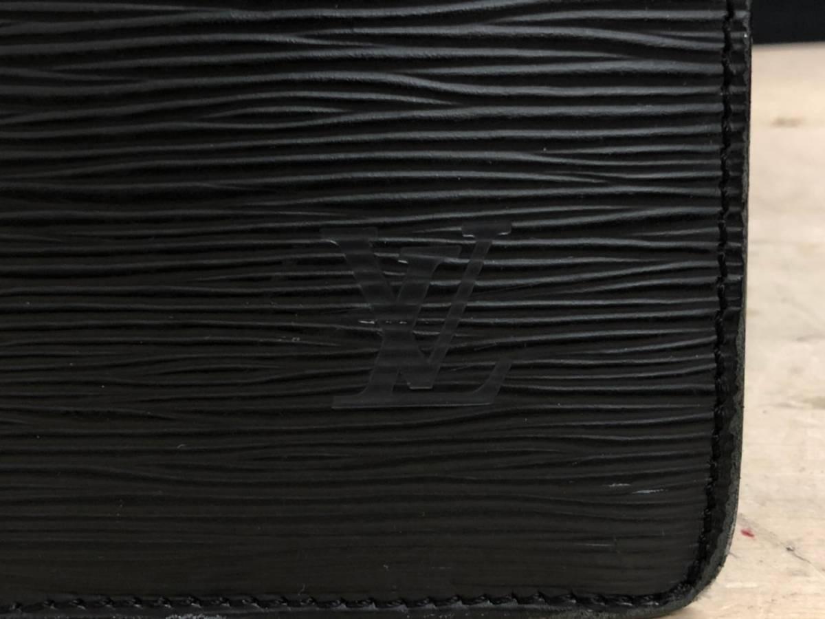 A02d03I LOUIS VUITTON ハンドバッグ ビジネスバッグ エピ リヴィエラ ブラック 黒 ルイヴィトン LV_画像3
