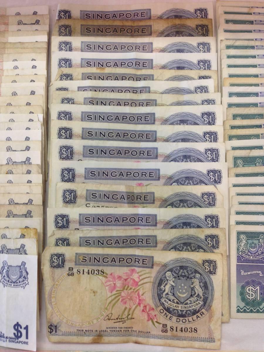 3F07014 外国紙幣 SINGAPORE シンガポールドル まとめ 大量 旧紙幣 世界のお金_画像3