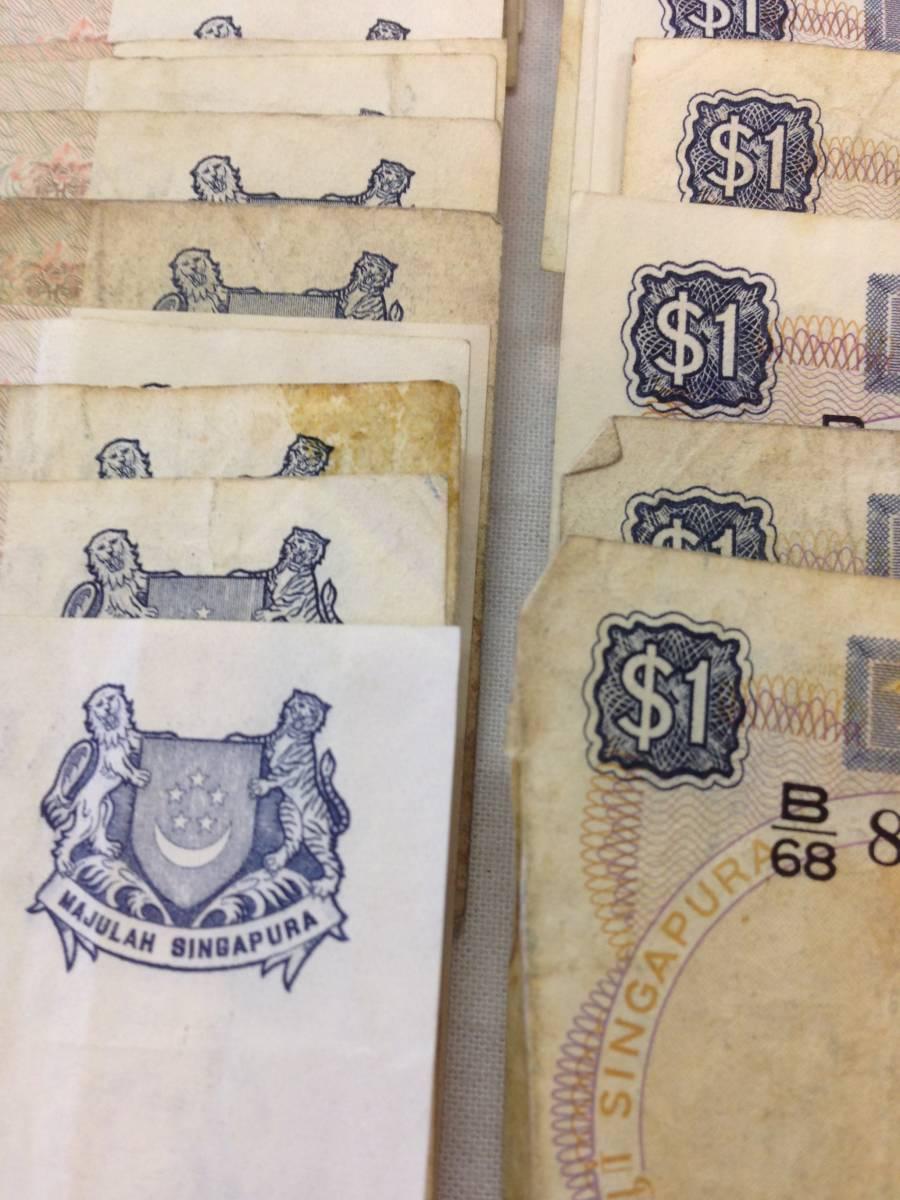 3F07014 外国紙幣 SINGAPORE シンガポールドル まとめ 大量 旧紙幣 世界のお金_画像7