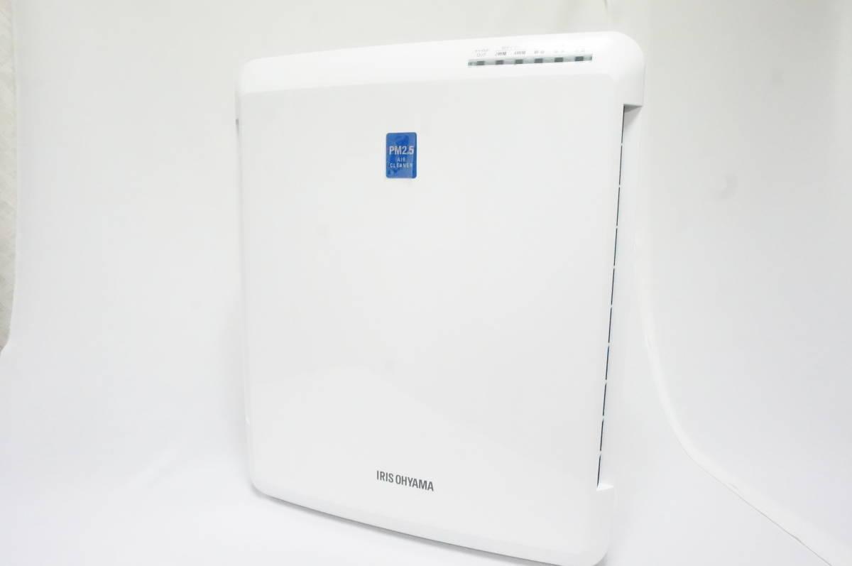 【美品】アイリスオーヤマ 空気清浄機 花粉 PM2.5除去 ~14畳