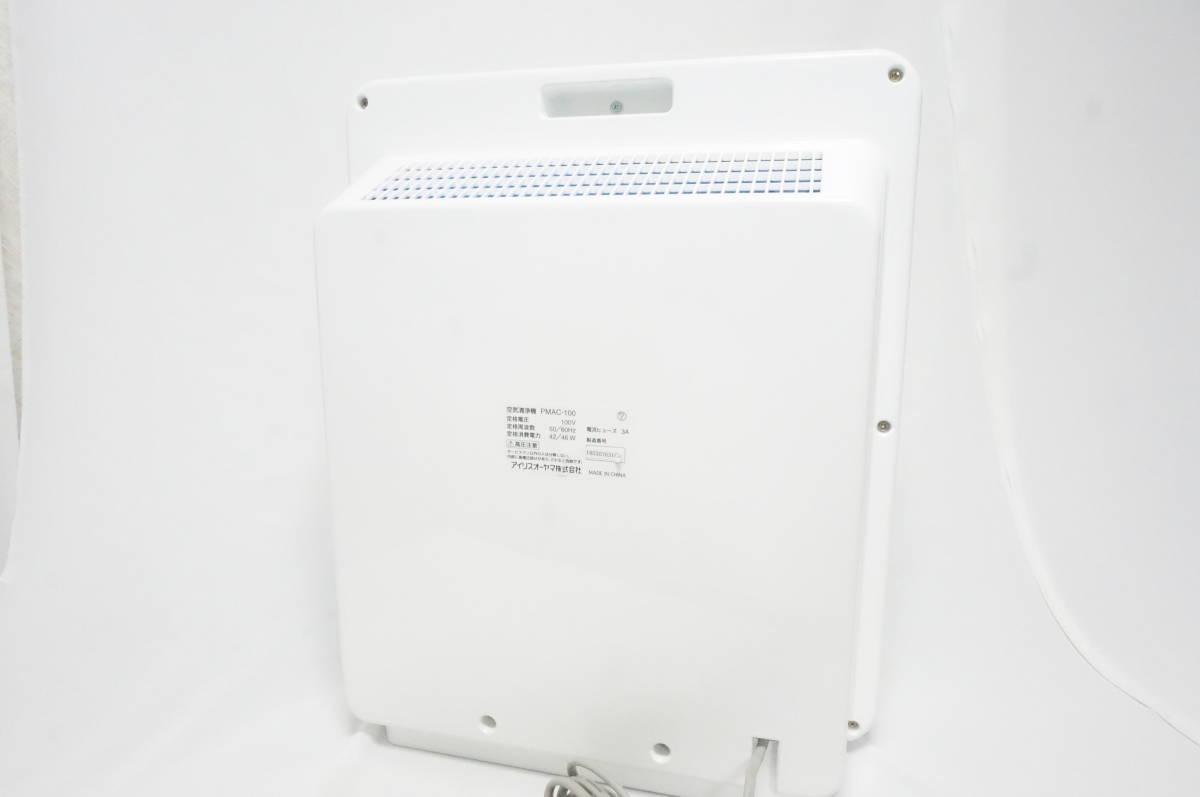【美品】アイリスオーヤマ 空気清浄機 花粉 PM2.5除去 ~14畳_画像2