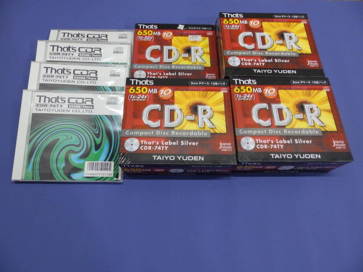 394 CD-R 未使用44枚セット