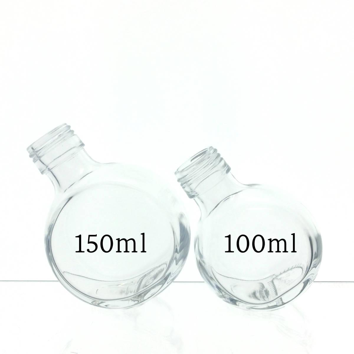 ハーバリウム瓶 ねこ平100ml 6本 ♪♪_画像4