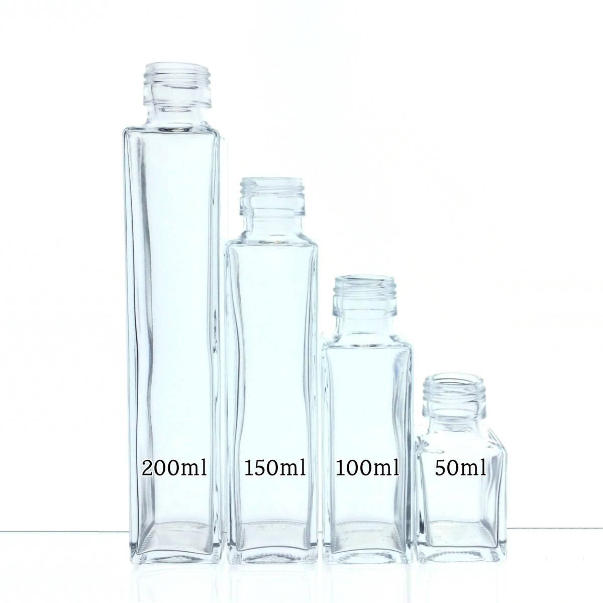 ハーバリウム瓶 四角200ml 4本 ♪♪_画像4